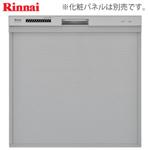 RINNAI 調理器具 ◎RKW-404C-SV 【smtb-KD】