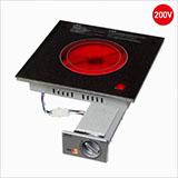【smtb-KD】 調理器具 三化工業 ◎SRH-BR213AT