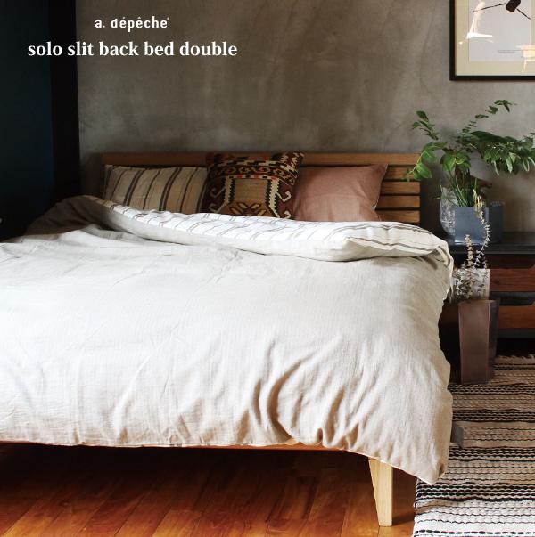 【30%オフ!スーパーセール】ソロ スリットバック ベッド ダブル 『すのこ ダブルベッド フレーム 木製 オーク 無垢材 おしゃれ シンプル スタイリッシュ インダストリアル モダン』