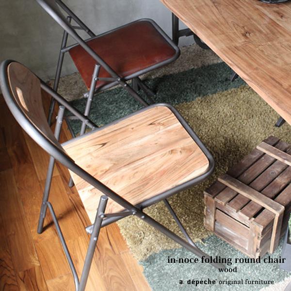 インノーチェ フォールディング ラウンド チェア ウッド 『椅子 折たたみ おしゃれ』in-noce folding round chair wood 折り畳んでコンパクトに収納できる アデペシュ