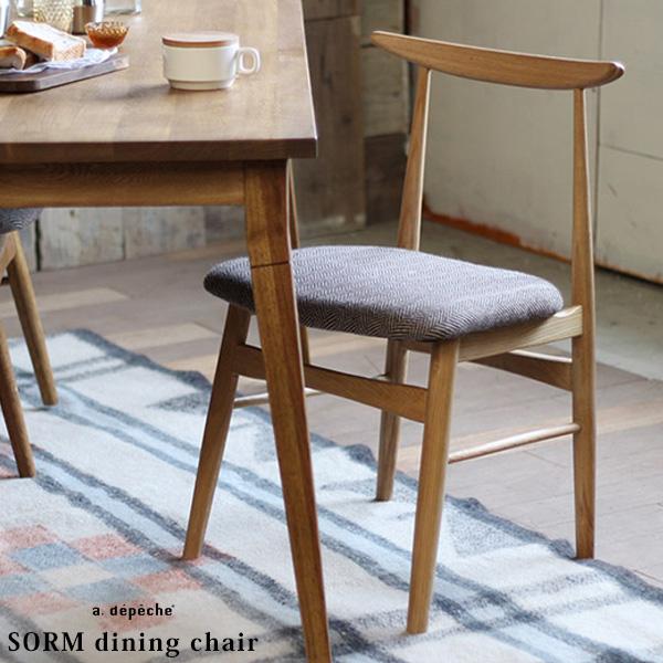 SORM dining chair ソルムダイニングチェア オーク 無垢材を贅沢に使用した椅子 アデペシュ