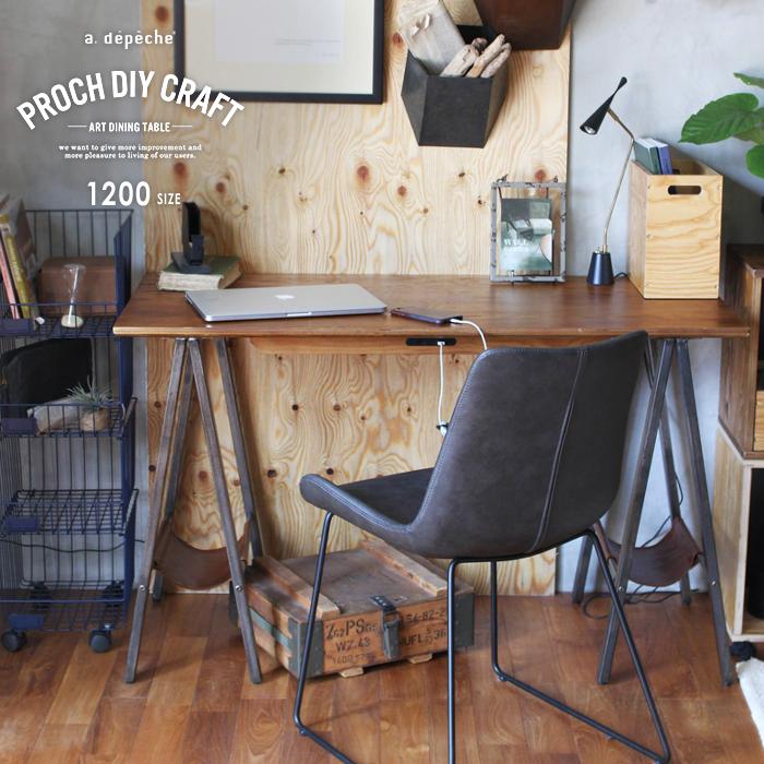 デスク テーブル 『プロック DIY クラフト アート ダイニングテーブル 1200』 机 おしゃれ パソコンデスク 木製 ダイニングテーブル 1人用 2人用 アイアン スチール シンプル 高さ73cm 作業台 幅120cm 奥行き55cm コンソール DIY 長方形 アデペシュ