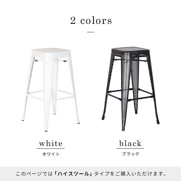 Fantastic Product Made In North European Heiss Tool Chair Stacking Mesh High Stool Storing Steel Square Fashion Cafe Bar Counter Stool Industrial Modern Uwap Interior Chair Design Uwaporg