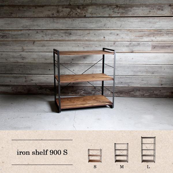 アイアンシェルフ 900(S)iron shelf 900(S) インダストリアルな空間にぴったり メンズライクな渋いシェルフ 送料無料