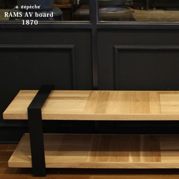 『受注生産』ラムス AV ボード 1870 都会的なアイアン使いと木材のナチュラルさのバランスが絶妙なTVボード アデペシュ