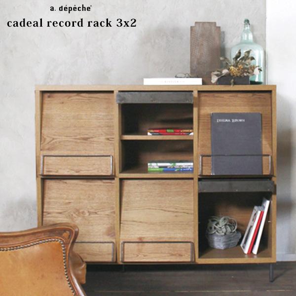 カデル レコードラック 3x2 cadeal record rack 3x2 節を残したオーク突板を使用した見せる日本製収納インテリア アデペシュ