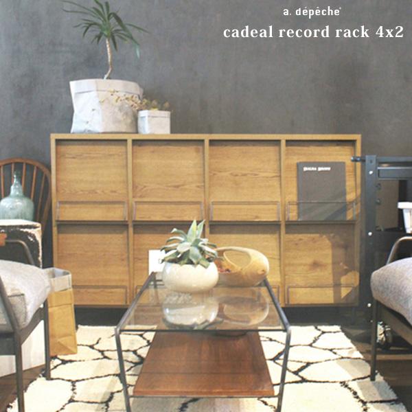 カデル レコードラック 4x2 cadeal record rack 4x2 節を残したオーク突板を使用した見せる日本製収納インテリア アデペシュ