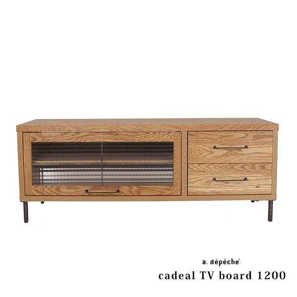 カデル テレビボード 1200 cadeal TV board 1200 無垢材を使用したナチュラルな日本製テレビボード インダストリアル メンズライクなリビングにも最適