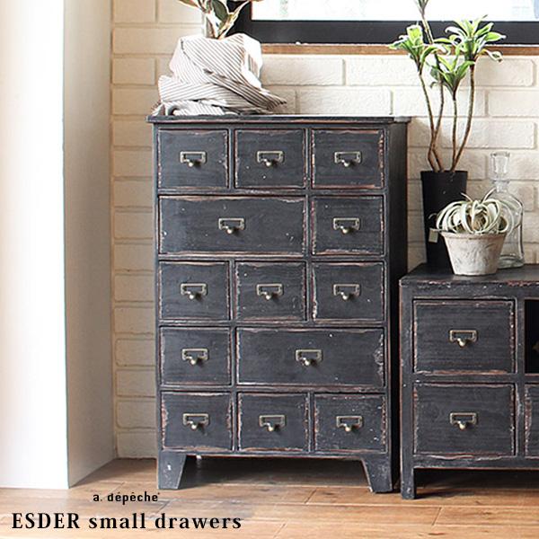 ESDER small drawers エスデル スモール ドロワーズ 掠れ具合がヴィンテージ感を演出するたくさんのひきだしがついたドロワー