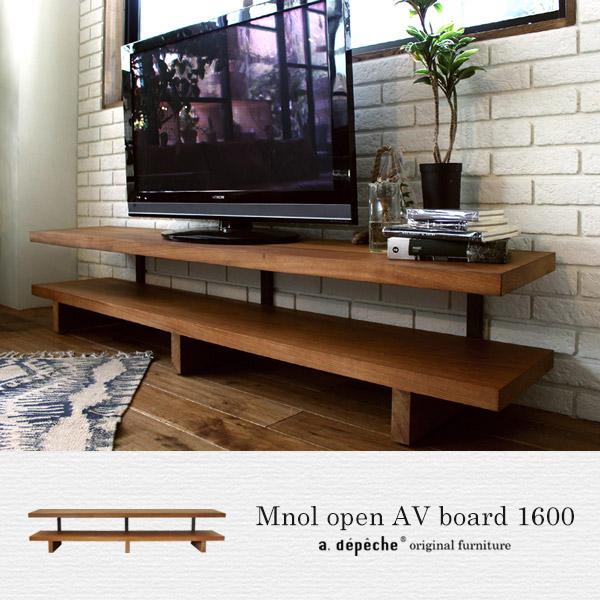 『30%オフ』ムノル オープン AV ボード 1600 Mnol open AV board 1600 チーク無垢材とアイアンを合わせ、シンプルさを突き詰めたデザイン