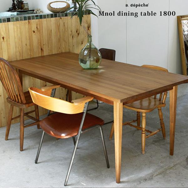 『30%オフ』ムノル ダイニング テーブル 1800 Mnol dining table 1800 永く使いたいナチュラルモダンな机