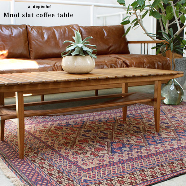 『30%オフ』ムノル スラット コーヒー テーブル キャメル オイル レザー Mnol slat coffee table camel oil leather 特徴的な形が目に留まる涼しげな机【予約受付中】