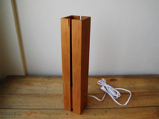 『受注生産』ソリッドランプ (アメリカンチェリー)送料無料『照明フロアランプ』