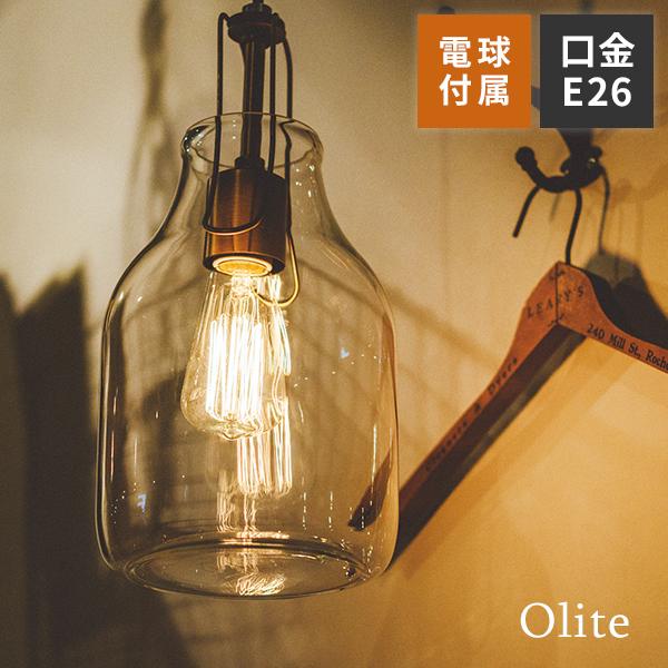 インターフォルム ペンダントライト オリテ 1灯 天井照明 ガラスシェード 三角錐型 丸型 ボトル型 透明 E26 レトロ球付属 interform Olite LT-1608 送料無料 取り寄せ商品