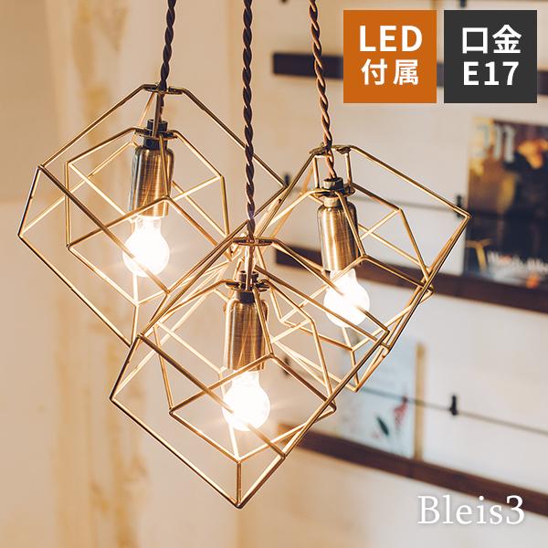 インターフォルム ペンダントライト ブレイス3 天井照明 3灯 多面体型シェード ゴールド色 E17 LED電球付属 interform Bleis3 LT-3590 送料無料 取り寄せ商品
