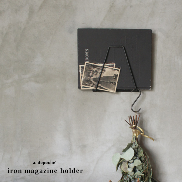 Iron magazine holder