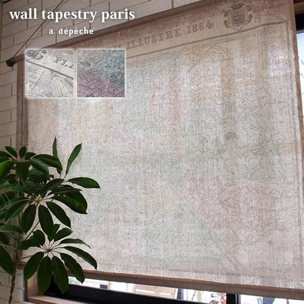 【エントリーでポイント5倍】wall tapestry paris ウォールタペストリーパリ 壁面装飾におすすめディスプレイアイテム:a.depeche アデペシュ 家具通販