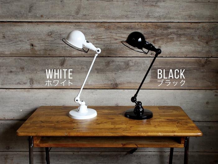 ジェルデ デスクランプ - シグナル/JIELDE 303送料無料 フランスの工業用ランプがコンパクトサイズに!『照明デスクランプ』