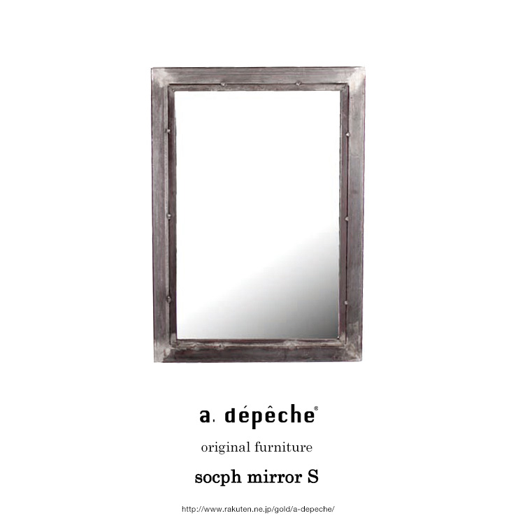 【現金特価】 socph (S) mirror (S) ソコフミラー ソコフミラー mirror (S) アデペシュ, 【即日発送】:928063ed --- canoncity.azurewebsites.net