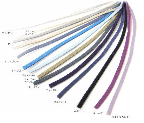 革紐です お好きな長さ カラーでカット 手作りアクセサリーに☆ 革ひも スエード 寒色系カラー 幅約3mm 合皮 注文後の変更キャンセル返品 厚み約1.2mm 人気商品 1m単位