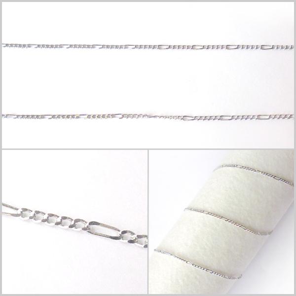 ブレスレット アンクレット ネックレス ピアスなど様々なアクセサリーを作ることができる基礎金具です バーゲンセール チェーン 12 10cm単位での販売です 手作り アクセサリー ハンドメイド 価格交渉OK送料無料 パーツ 銀
