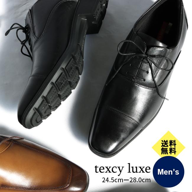 返品交換不可 テクシーリュクス TEXCY LUXE メンズ 超安い ビジネスシューズ 革靴 本革 アシックス商事 スニーカーのような履き心地 送料無料 TU7758 luxe TU7756 texcy asics TU-7758 trading TU-7756