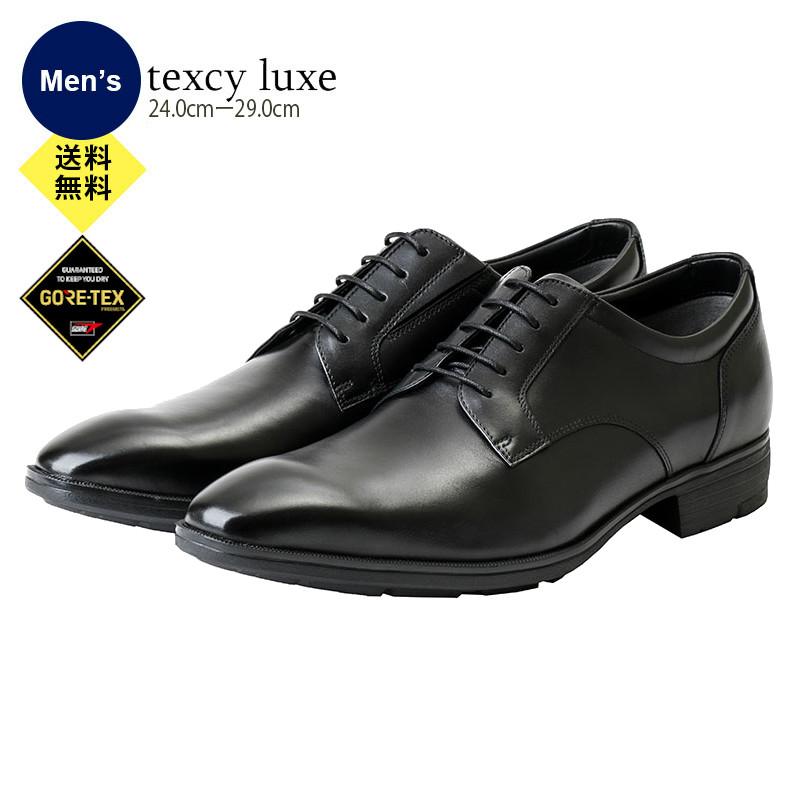 テクシーリュクス TEXCY LUXE メンズ ビジネスシューズ 革靴 本革 アシックス商事 スニーカーのような履き心地 texcy セール 送料無料 新登場 luxe TU8001 GORE-TEX trading T asics
