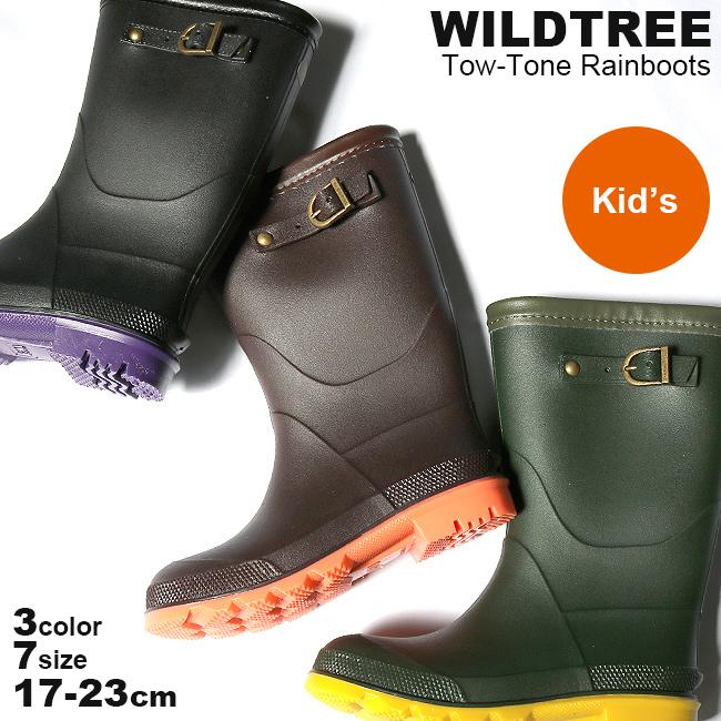 31ad758bf1464 レインブーツキッズ長靴ジュニア子供用男の子女の子子供こども雨雪軽い軽量レイン