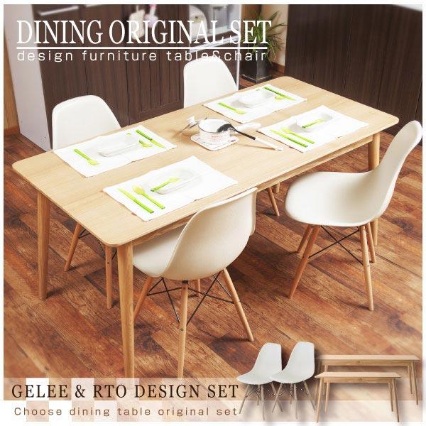 《ダイニングセット 5点セット》 選べる 5点 セット 単品販売有り 4人掛け 3人掛け テーブルセット 北欧 モダン テーブル チェア アイアン 木製 ウッドダイニング 食卓 おしゃれ カフェテーブル 食卓椅子 食卓テーブル 食卓テーブルセット