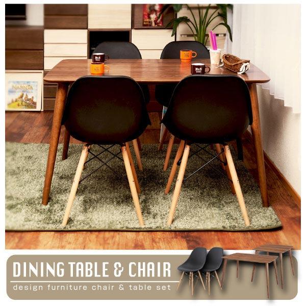 《ダイニングセット 5点 セット》選べる 5点 3点 セット 単品販売有り 4人掛け 3人掛け テーブルセット 北欧 モダン テーブル チェア アイアン 木製 ウッドダイニング 食卓 おしゃれ カフェテーブル 食卓椅子 食卓テーブル 食卓テーブルセット