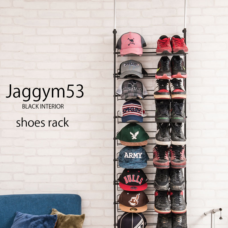 【Jaggym53】ブラックインテリア特集 黒  突っ張り薄型シューズ幅53cm つっぱり スリムシューズラック 靴箱 ディスプレイラック 靴置き 靴収納 スニーカー 玄関 スリッパ 薄型 下駄箱 省スペース 幅60 幅50 ウォールラック ラック おしゃれ