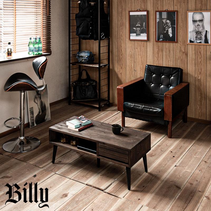 【Billy】ビリー 天然木杉材のテーブル 幅90 脚付き 完成品 西海岸ヴィンテージ センターテーブル 北欧 リビングボード シンプル ローボード avボード 木製 おしゃれ モダン ブラウン テーブル 机 デスク
