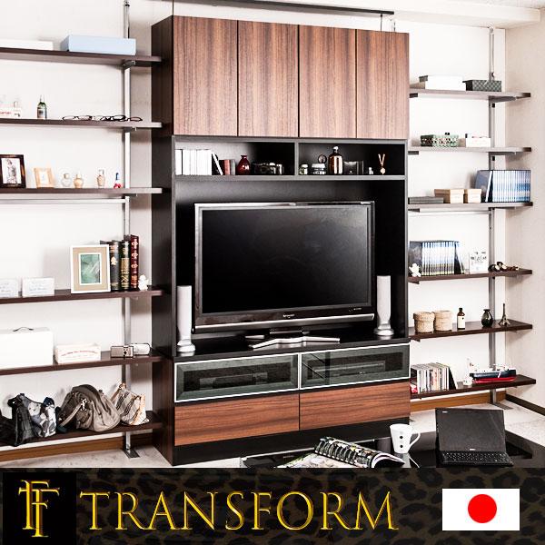 【Transform】トランスフォームシリーズ ユニットシステム壁面収納 幅130 下台 オープンタイプ ブラック色 ラック 棚 白家具 木製 完成品 ブラウン ホワイト つっぱり テレビ台 薄型 本棚 テレビボード