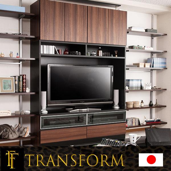 【Transform】トランスフォームシリーズ ユニットシステム壁面収納 幅60 中台 引出しタイプ  ラック 棚 白家具 木製 完成品 ブラウン ホワイト つっぱり テレビ台 薄型 本棚 テレビボード