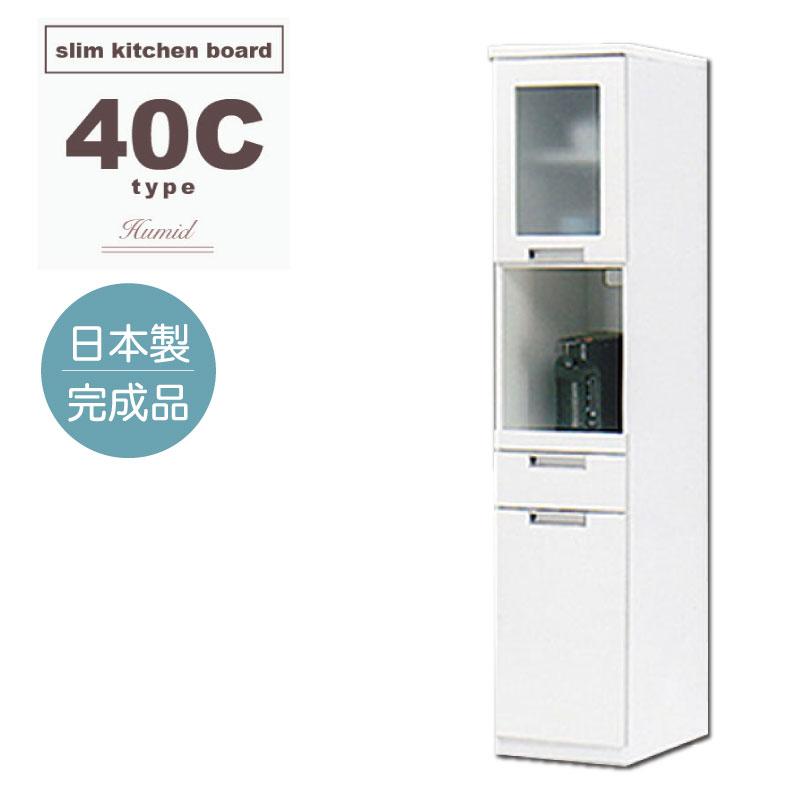 《スリムキッチンラック 幅約40 Cタイプ》日本製 完成品 ホワイト 北欧 オープンタイプはコンセント付 大容量 キッチンラック おしゃれ ダイニング キッチンボード 家電ラック すきま収納 隙間収納 すき間|キッチン収納棚 食器棚 ストッカー 引き出し キッチンストッカー