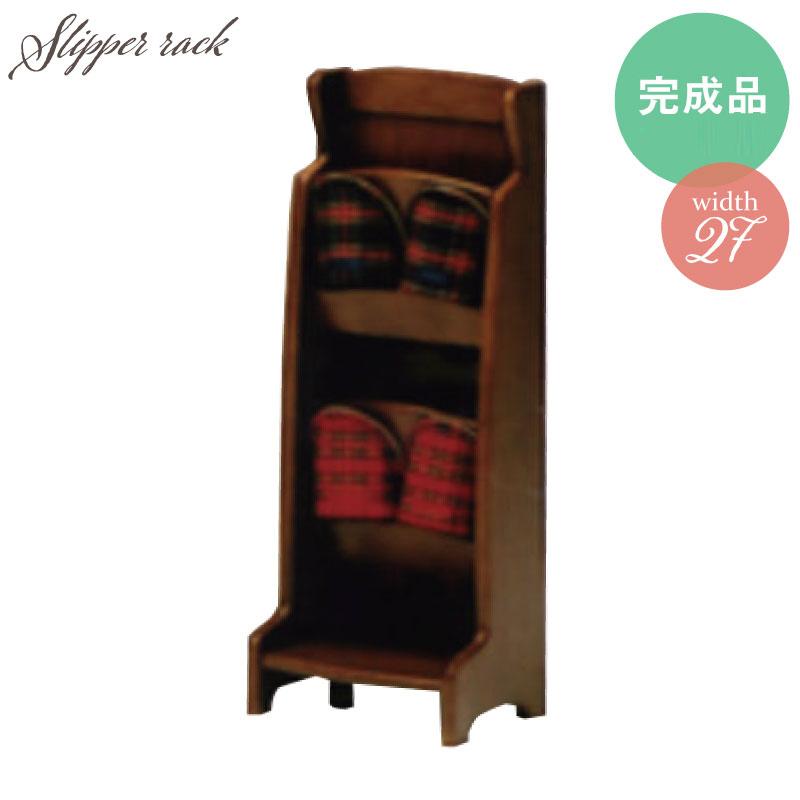 スリッパラック27幅ラック 下駄箱 靴箱 本棚 キッズ 扉付 扉 多目的 収納庫 おしゃれ 日本製 北欧 スリム シューズBOX シューズケース シンプル シューズラック 木製