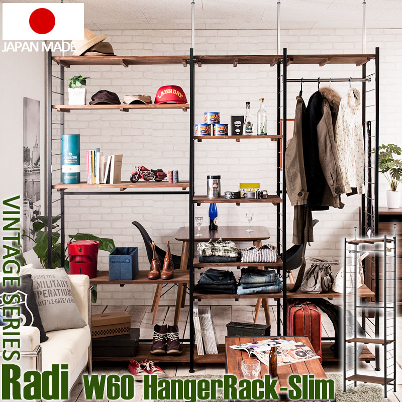 【Radi】ラディシリーズ 突っ張り壁面間仕切りハンガーラック 幅60 奥行30 ブラウン×ブラック色 クローゼット オープンシェルフ つっぱり棚 つっぱりラック 収納棚 収納ラック オープンラック インテリア 壁面収納 おしゃれ