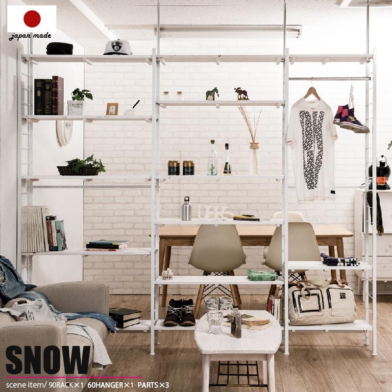 【snow】スノーシリーズ 突っ張り壁面間仕切りハンガーラック 幅60 奥行30 ホワイト色 ワードローブ クローゼット つっぱり棚 つっぱりラック 収納棚 収納ラック オープンラック インテリア 壁面収納 おしゃれ