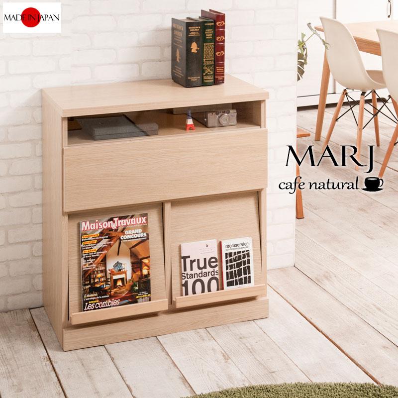 【Marj】マージュキャビネットシリーズ 幅73.5cm ガラス窓付レコードマガジンラックボード サイドボード 引出し 引き出し リビングチェスト 北欧 デザイン おしゃれ 木製 ガラスキャビネット ラック 棚