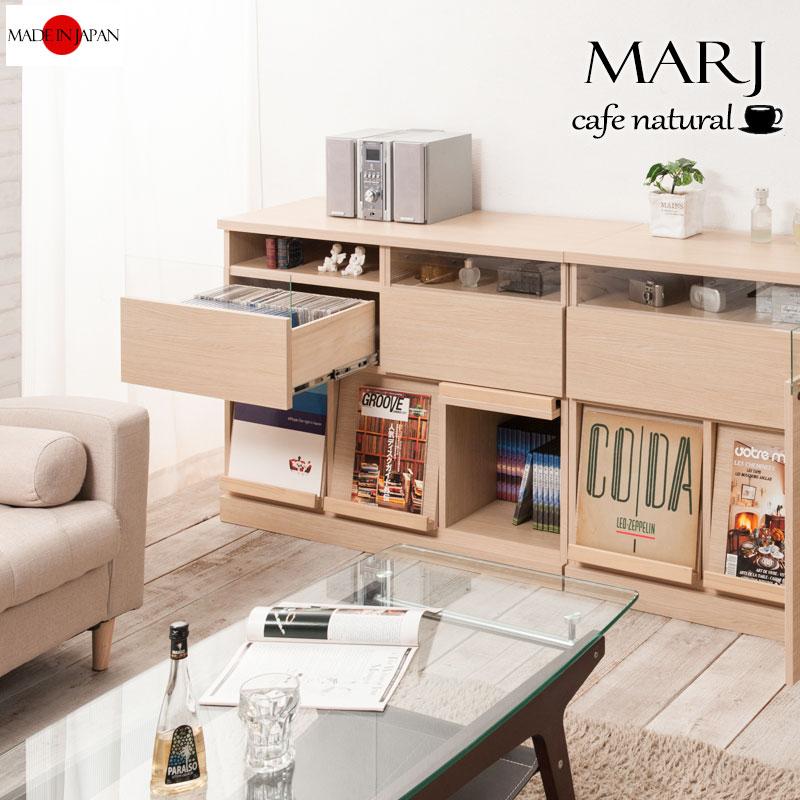 【Marj】マージュキャビネットシリーズ 幅109cm ガラス窓付レコードマガジンラックボード サイドボード 引出し 引き出し リビングチェスト 北欧 デザイン おしゃれ 木製 ガラスキャビネット ラック 棚