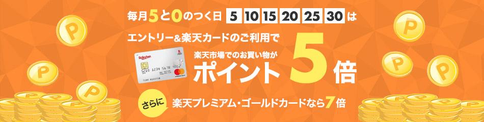 15周年 世田谷家具Interior Store:楽天出店15周年 RENEWAL OPEN!!