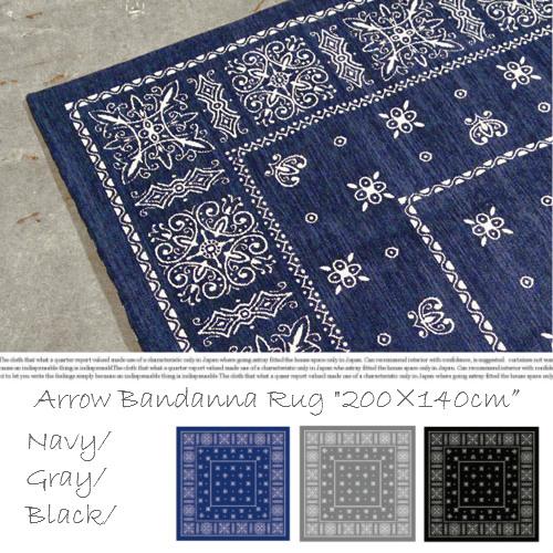 【送料無料】【200×140cm】Arrow bandanna rug Lsize /アローバンダナラグLサイズ 【バンダナ ラグ 絨毯 カーペット ホットカーペット 対応 カーペット バンダナ柄 bandana DETAIL 】