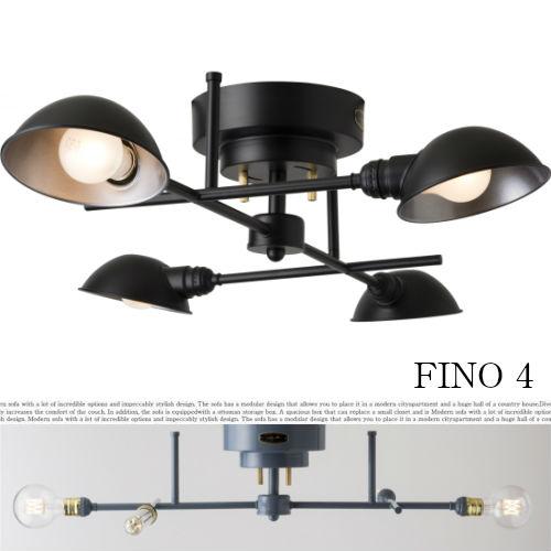 FINO 4/フィーノ 4【HERMOSA 湘南 西海岸 スポットライト ランプ 天井照明 ペンダントランプ カフェ アメリカ】