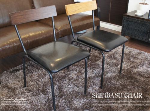 BIMAKES SHINBASU CHAIR/ビメイクス シンバスチェア【ダイニングテーブル 木製 オーク・ウォールナット材 アイアン ビンテージ インダストリアル 北欧】