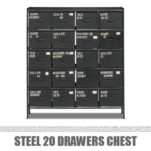 【送料無料】STEEL 20 DRAWERS CHEST/スチール20ドロアーズチェスト【スチールチェスト/インダストリアル/ドロアー/ビンテージ/TVボード/ローボード】