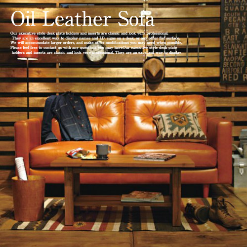 Oil leather Sofa/オイルレザーソファ【ソファ レザー ビンテージ インダストリアル アンティーク 北欧 男前インテリア カフェ 】
