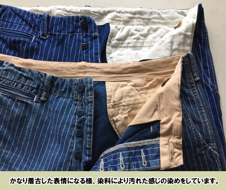 In a country where even! 2016 spring summer new! USED WASH Wabash 41 model trousers mens & Womens pants casual
