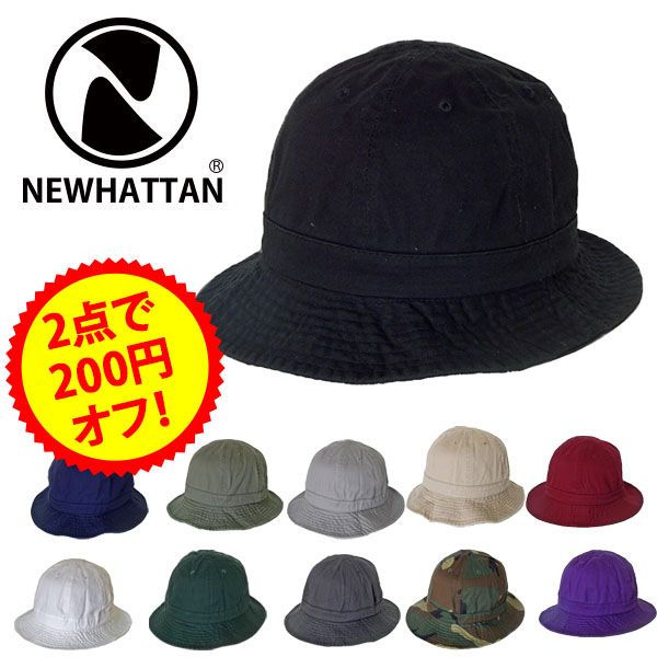 2点で200円値引き ニューハッタン テニスハット NEWHATTAN TENNIS HATS METRO 帽子 メンズ メトロハット 激安通販販売 オープニング 大放出セール HAT サファリハット レディース 大きいサイズ