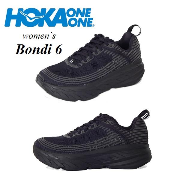 HOKA ONE ONE BONDI 6 ホカオネオネ ボンダイ6 レディース スニーカー