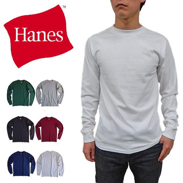 cf0822dc a-grade: HANES BEEFY T SHIRT Hanes T Beefy plain men's long sleeve t ...